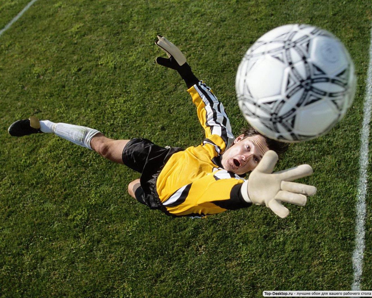 Футбольные картинки для рабочего