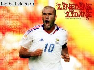 Футбольные трюки Зидана