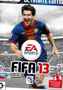 FIFA 13 опять выдает ошибки